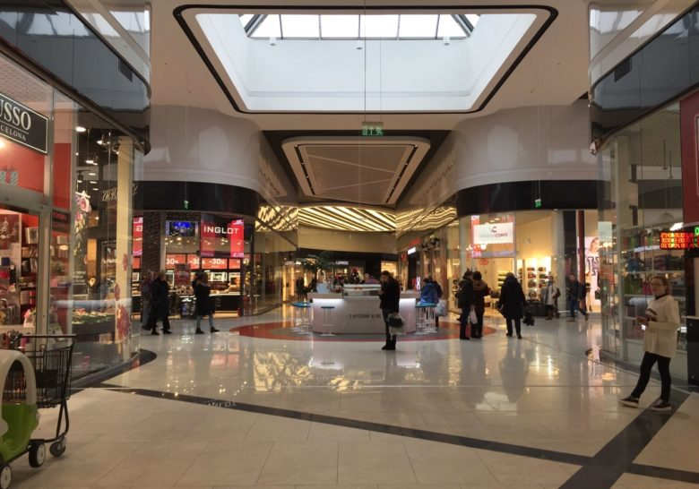 Lavina Mall Kyiv