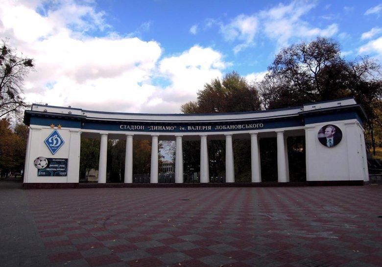 Lobanovsky stadium Kyiv