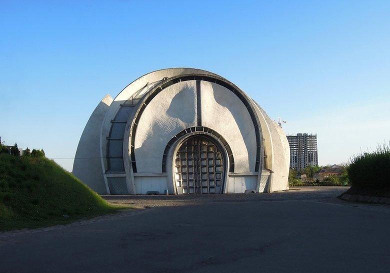 Memory Park Kyiv