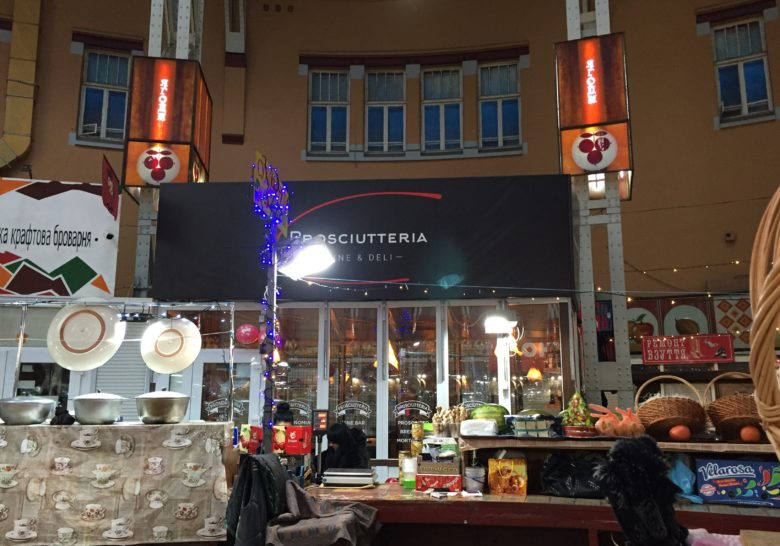 Prosciuteria Wine and Deli Kyiv