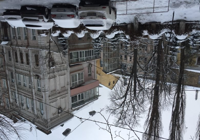 Reytarska Street Kyiv