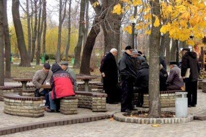 Shevchenko park Kyiv