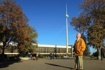 The Pioneers Palace Kyiv