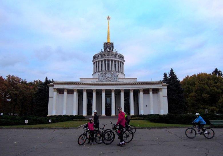 VDNKh Kyiv
