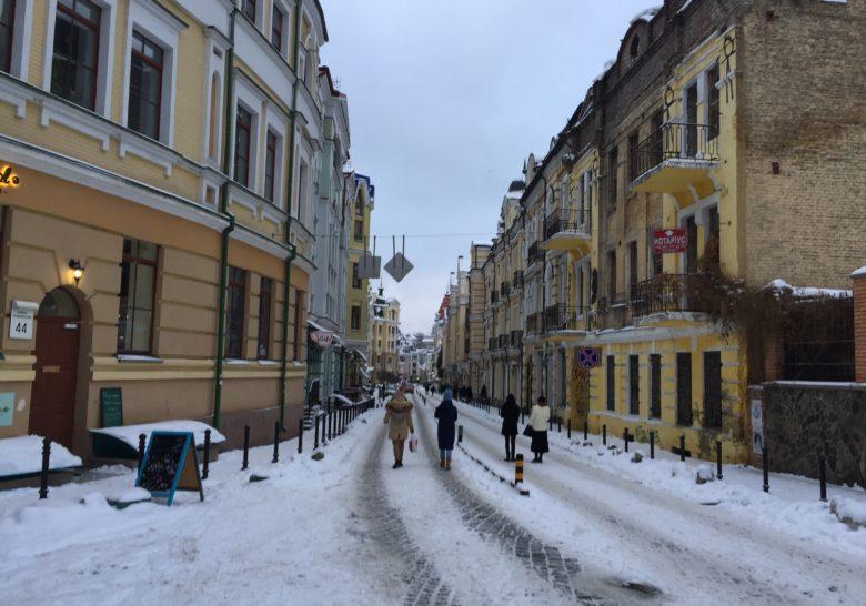 Vozdvizhensky Kyiv