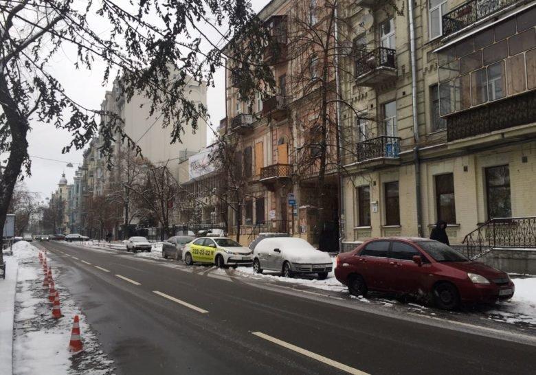 Yaroslaviv Val Kyiv