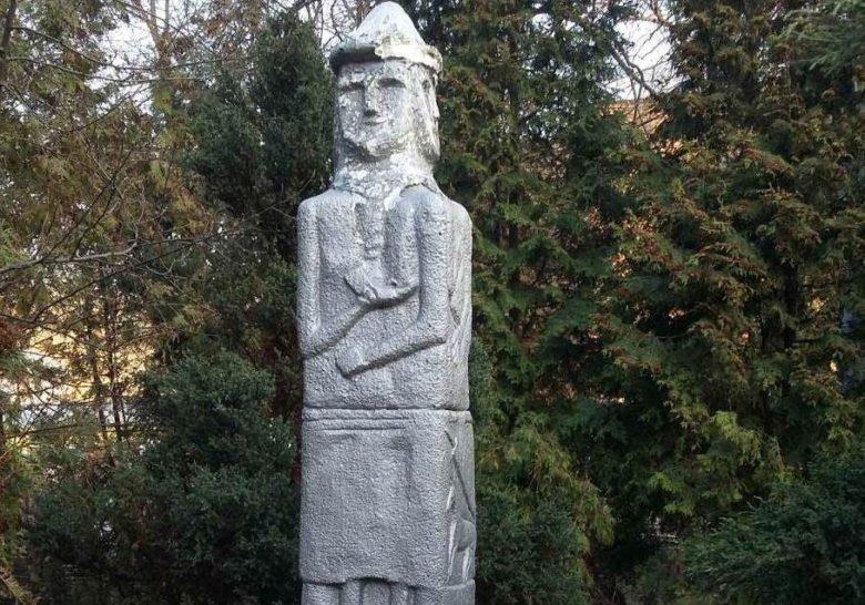 Zbruchskyi Idol Kyiv