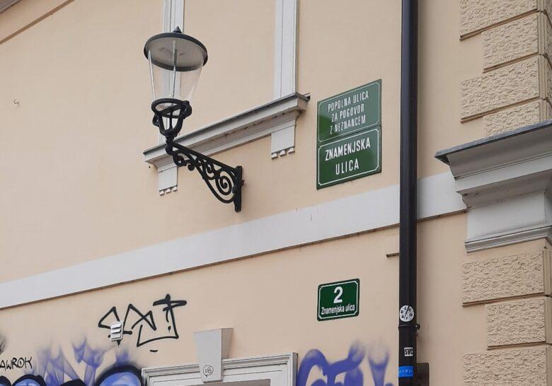 RE-STREET Ljubljana