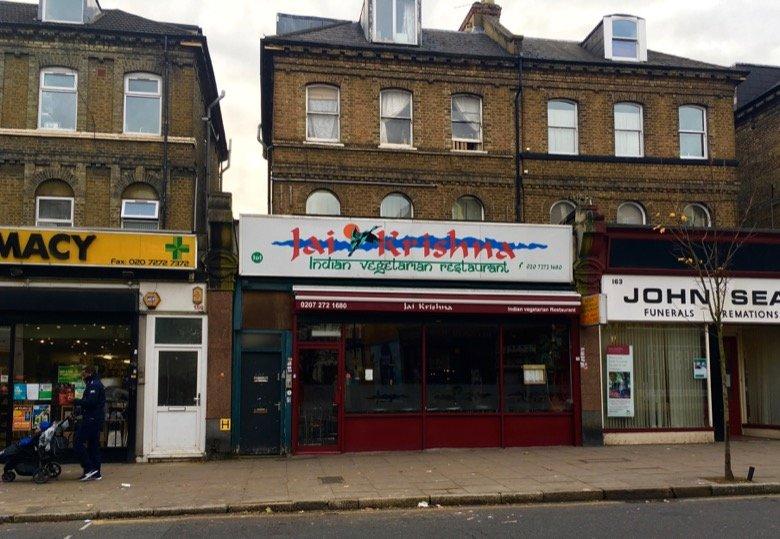 Jai Krishna London