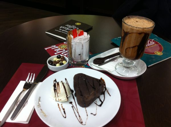 Kahve Dunyasi London
