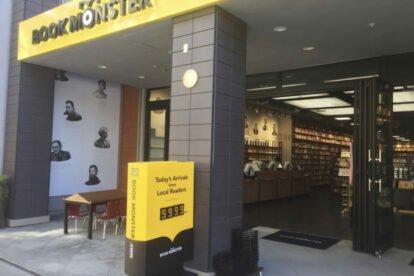 Book Monster Los Angeles