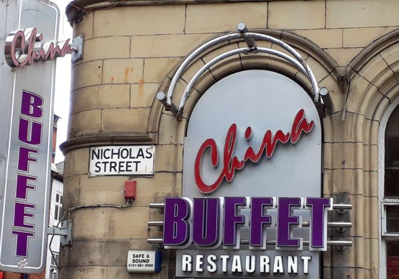 China Buffet Manchester