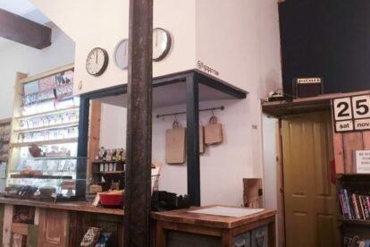 Fig + Sparrow – Cute coffee hideaway