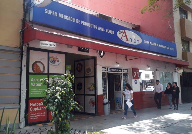 Ramen House Mexico City