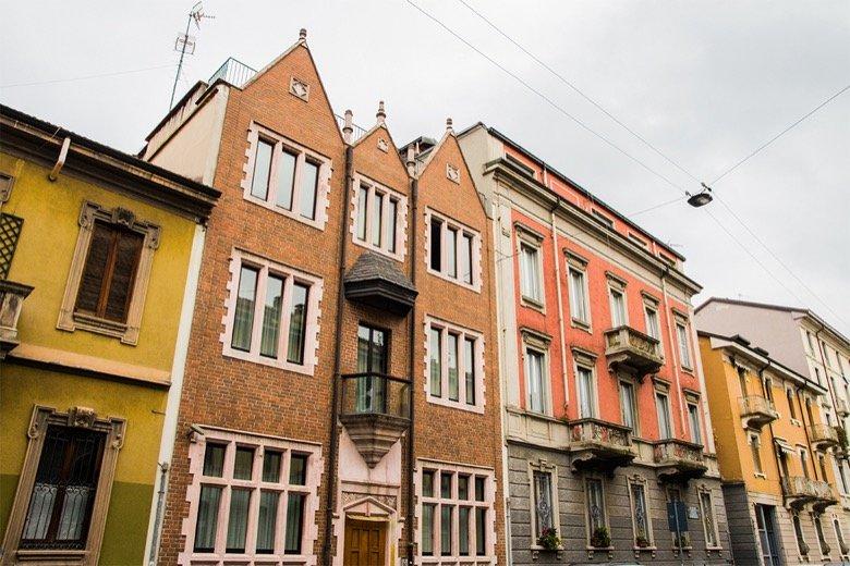 Дом милан купить квартиру в манчестере