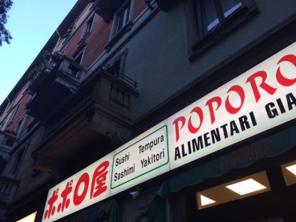 Poporoya Sushi Bar Milan