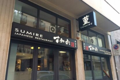 Sumire – REAL Japanese experience!