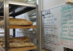 Brø Bakery Minsk