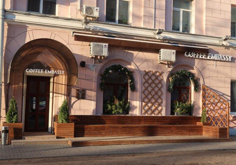Coffee Embassy Minsk