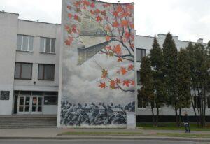 Graffiti on Aerodromnaya Minsk