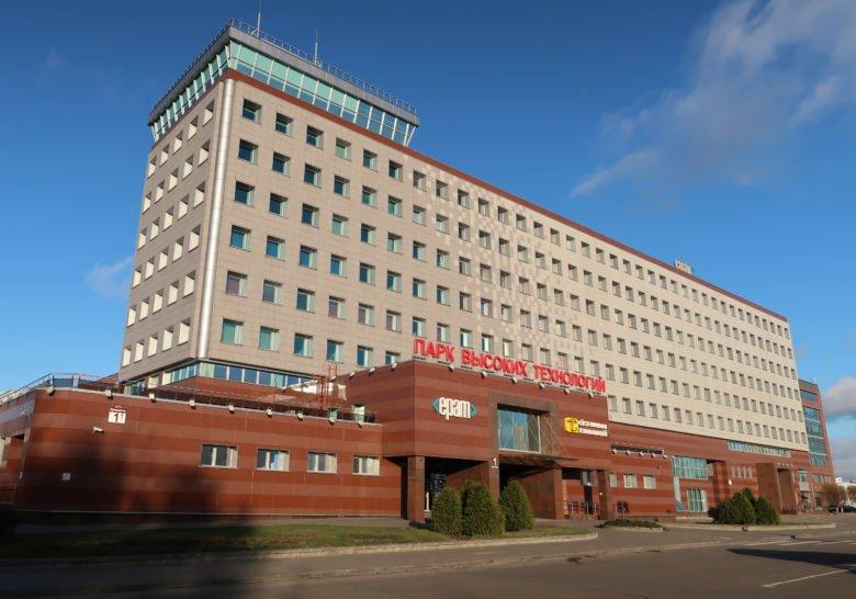 Hi-Tech Park Minsk