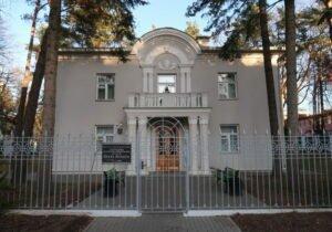 Jakub Kolas Museum Minsk