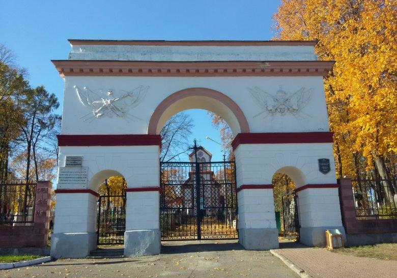 Kalvariysky Cemetery Minsk
