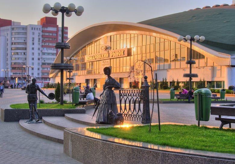 Komarovka Minsk