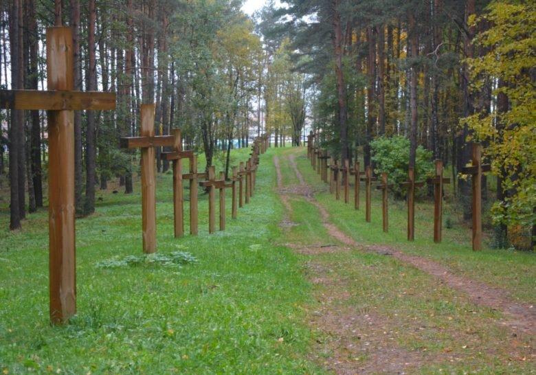Kurapaty Minsk