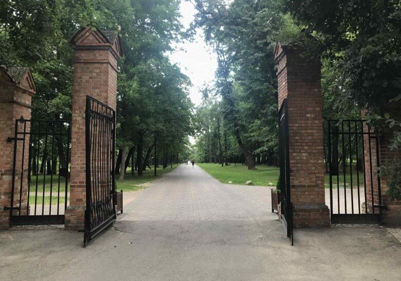 Loshitsky Park Minsk