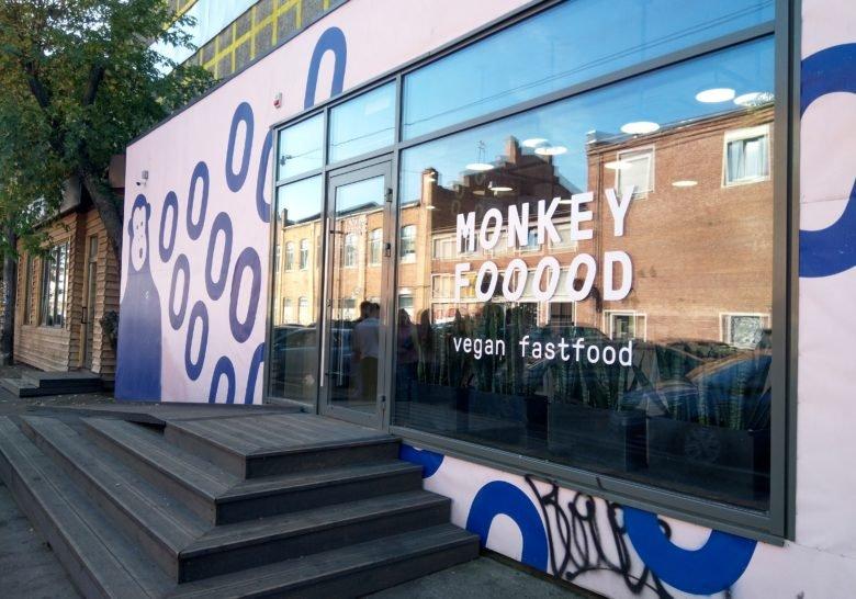 Monkey Food Minsk
