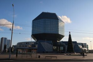 National Library of Belarus Minsk