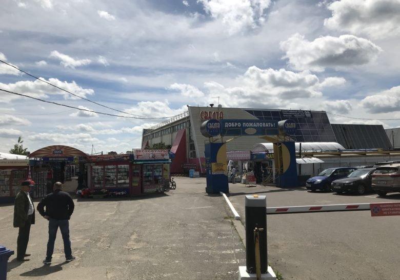 Svelta Marketplace Minsk