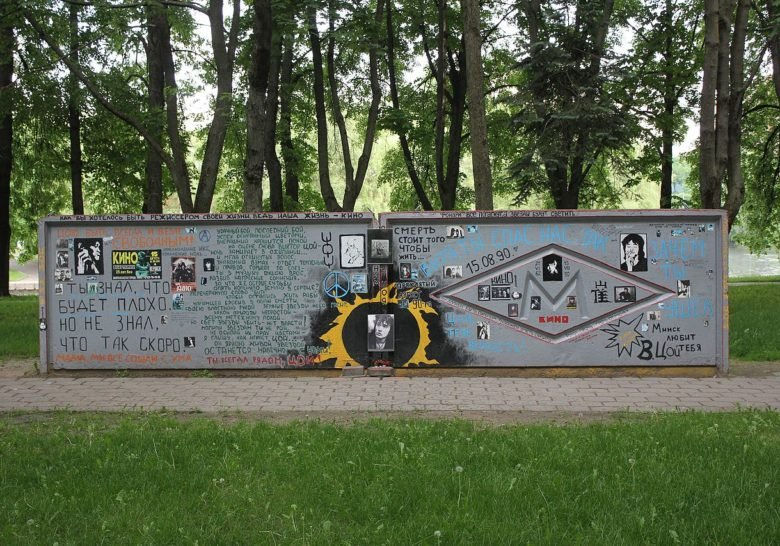The Wall of Tsoi Minsk
