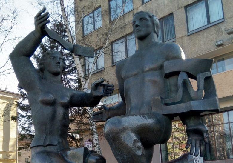 Zilber's ''Science'' Minsk