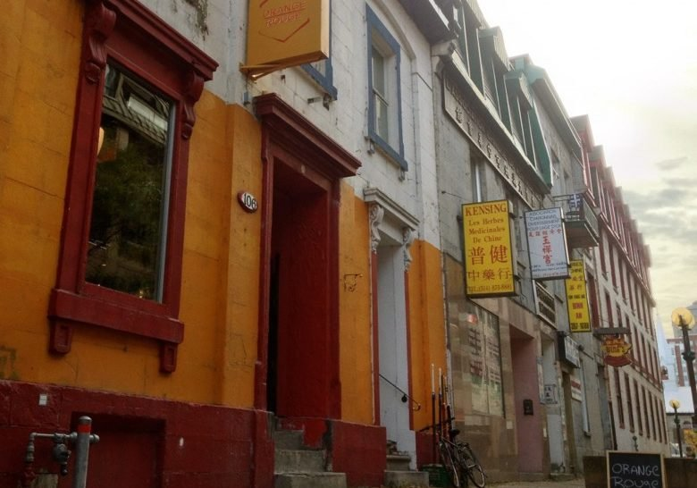 Orange Rouge Montreal