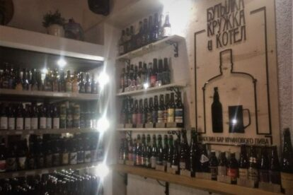 The Best Truly Local Bars in Moscow