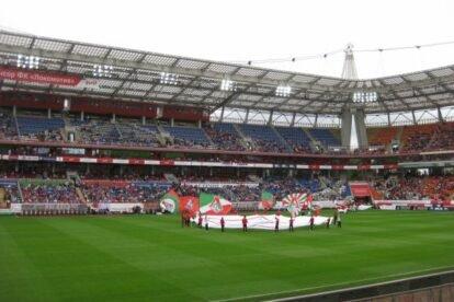 Lokomotiv Stadium Moscow