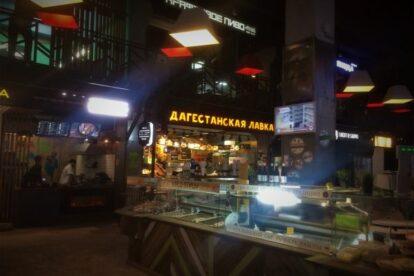 Gastroferma Moscow