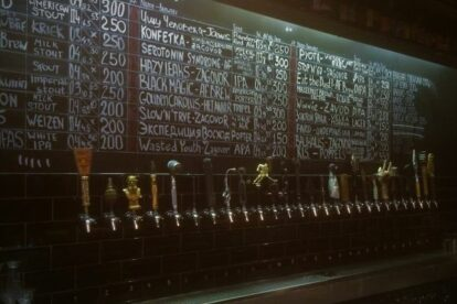 Rule Taproom Moscow