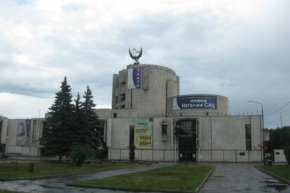 The Natalya Sats Theatre Moscow