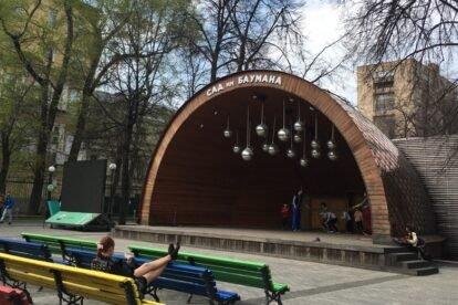 Bauman Garden Moscow