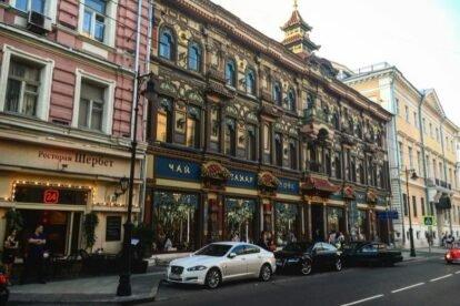 'Chai-Cofe' Shop Moscow