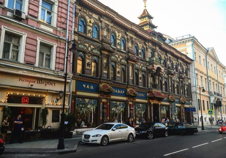'Chai-Cofe' Shop Moscow