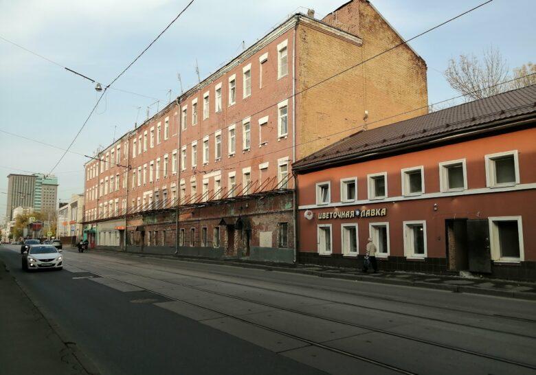 Dubininskaya Street Moscow