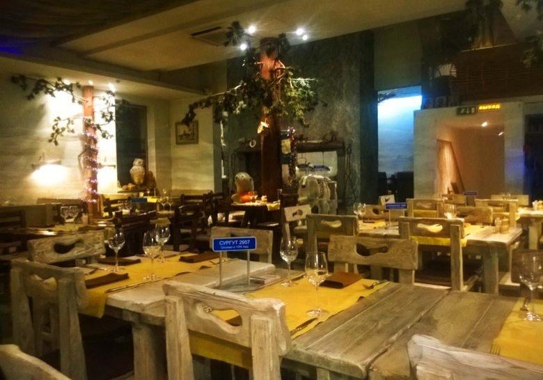Expedicia Restaurant Moscow