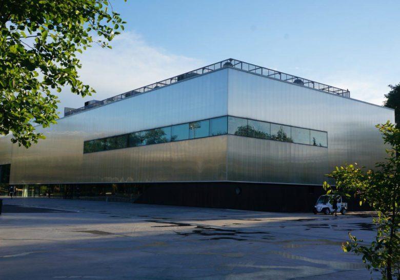 Garage Modern Art Centre Moscow