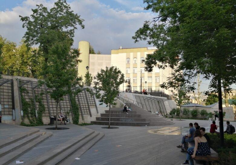 Gorka Park Moscow