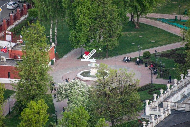 Hermitage Garden Moscow