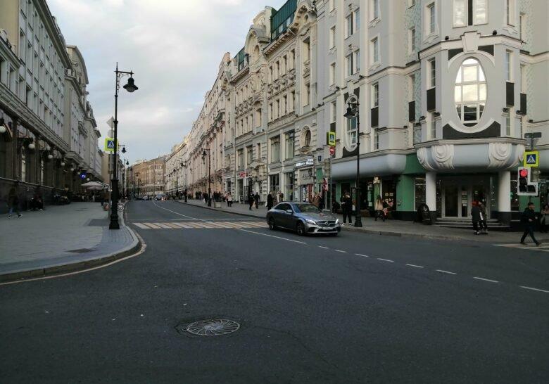 Myasnitskaya Street Moscow